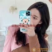 立體音樂小熊可愛卡通蘋果手機殼硅膠個性創意全包攝像頭保護套品牌【小獅子】