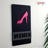 匠友男女洗手間高跟鞋煙斗標牌衛生間牌子廁所標識牌創意指示牌洗手間衛生間指示標 雙十二免運