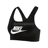 Nike 運動內衣 Swoosh Futura Bra 中度支撐 黑 大勾勾 可拆襯墊 有氧 【ACS】 CN5263-010
