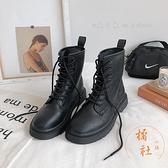 馬丁靴百搭休閒短靴秋冬氣質防水中筒靴休閒【橘社小鎮】