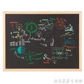 齊富磁性黑板墻家用掛式寫字板咖啡廳小黑板留言看板創意磁力黑板辦公宣WD 創意家居生活館