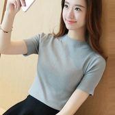 春夏新款韓版半高領短袖針織衫女套頭修身中領薄毛衣女打底衫 9號潮人館