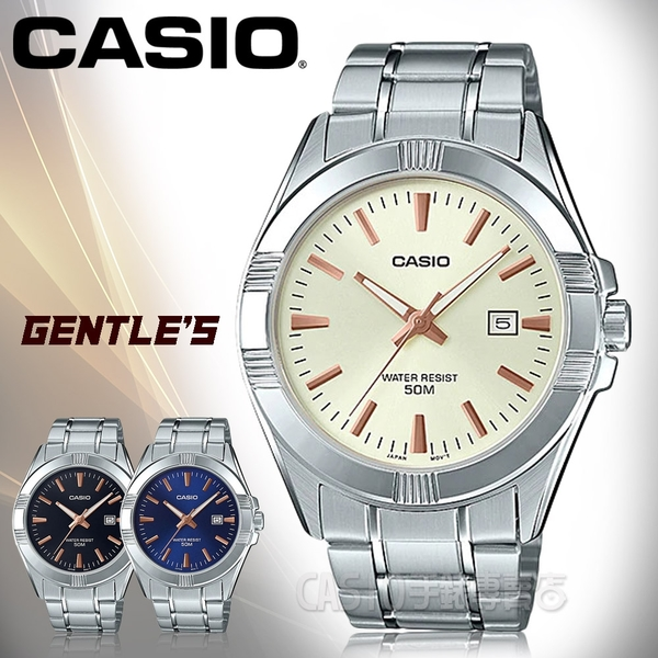 CASIO 卡西歐 手錶專賣店  MTP-1308D-9A 時尚石英男錶 防水50米 MTP-1308D