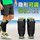 負重沙袋-沙袋綁腿隱形可調跑步運動鉛塊鋼板綁腳沙包沙帶綁腿負重綁腿裝備 【618特惠】
