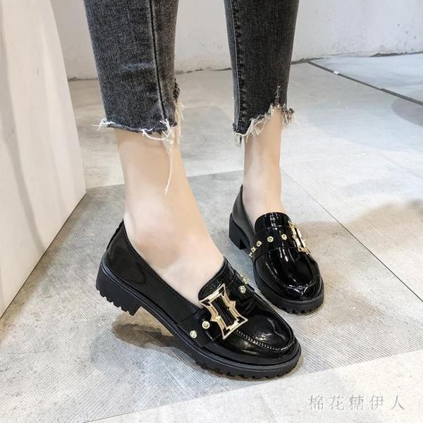 牛津鞋單鞋女2019新款低幫韓版漆皮復古小皮鞋學院英倫風女鞋學生樂福鞋 PA12137『棉花糖伊人』