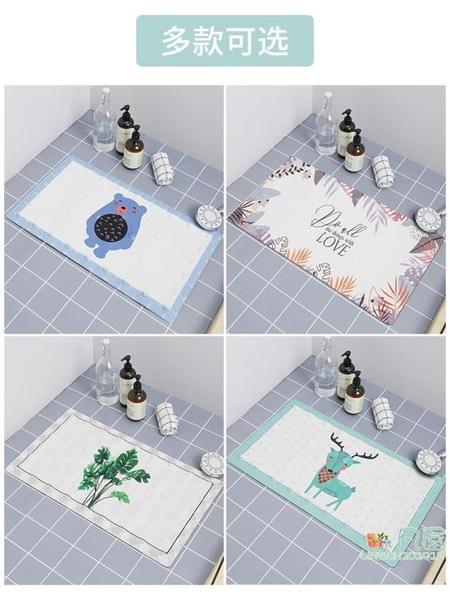 浴室防滑墊 淋浴浴缸家用腳墊廁所衛浴門口墊子洗澡防摔衛生間地墊