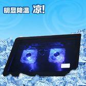7000筆記本散熱器13.3 14英寸手提電腦底座支架墊靜音 WE2219【東京衣社】
