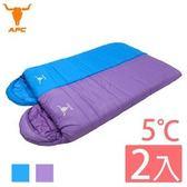 APC《馬卡龍》秋冬可拼接全開式睡袋-寶石藍+葡萄紫