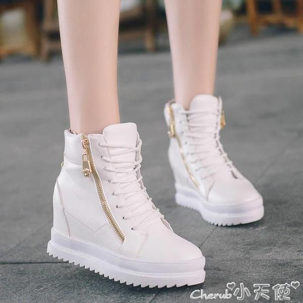 高筒鞋 秋冬季內增高高幫女鞋韓版時尚顯瘦單鞋休閒運動坡跟鞋子 小天使