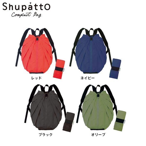 我愛買#日本Shupatto好收納後背包S-436折疊式後背包好收秒收萬用包大容量折疊式環保後背包