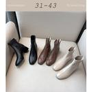 大尺碼女鞋小尺碼女鞋方頭車線皮革單色拉鍊...