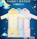 睡袋 嬰兒睡袋秋冬季加厚多功能防踢被兒童可拆卸新生幼兒寶寶保暖加長 童趣屋