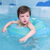 游泳圈兒童腋下天使護翼防側翻4氣囊脖圈寶寶嬰兒游泳  IGO