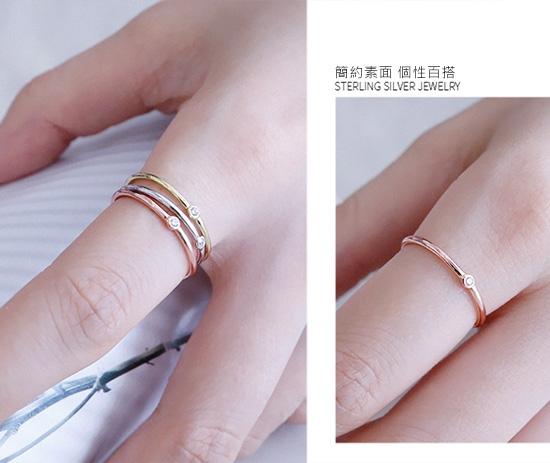 《 QBOX 》FASHION 飾品【SRHJZ345】精緻秀氣簡約素面三件式鋯石S925純銀開口戒指/戒環