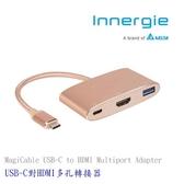 台達電 Innergie MagiCable USB-C to HDMI 多工能集線器 金