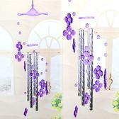 風鈴紫色家居裝飾女生臥室掛飾房間小清新小飾品室內幼兒掛件吊飾