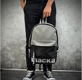 日韓大容量中學生男女時尚潮流休閒撞色校園帆布後背包SMY1173【123休閒館】