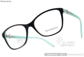 Tiffany&CO.光學眼鏡 TF2081 8055 (黑-蒂芬妮綠) 浪漫經典簡約鎖飾款 # 金橘眼鏡