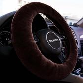 冬季汽車澳洲純羊毛方向盤套