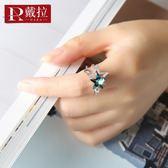 年終慶85折 戴拉飾品星星開口大氣食指戒指女韓國版簡約潮人百搭個性指環 百搭潮品