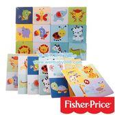 費雪牌Fisher Price 可愛動物配對樂Matching animals board
