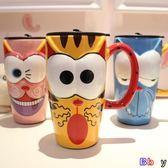 陶瓷杯 喝水杯 彩繪 陶瓷杯 創意 馬克杯 帶蓋 帶勺 咖啡杯 卡通水杯