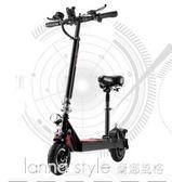 鋰電迷你小型電動滑板車電動成人車折疊代步自行車女性  YDL