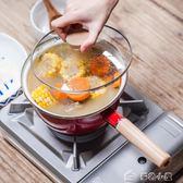 琺瑯 日式18cm玻璃蓋包邊單柄鍋可愛湯鍋搪瓷鍋 加厚琺瑯奶鍋多色小屋YXS