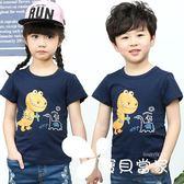 兒童短袖T恤 男童2018夏裝新款半袖女童童裝寶寶上衣打底衫小童潮