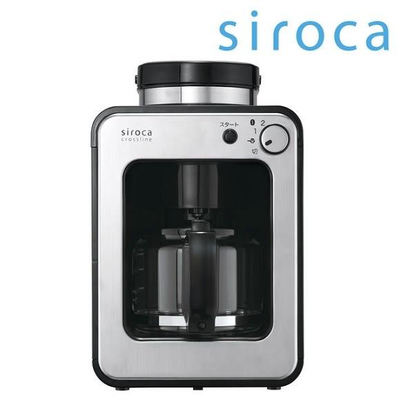 (((福利電器)))日本siroca 自動研磨咖啡機 (STC-408) 優質福利品