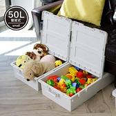 收納箱 雙掀蓋 置物盒 衣物收納 【G0078】雙掀式可連結收納箱50L(兩色) 韓國製 收納專科