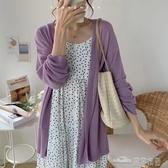 (快出) 紫色冰絲針織防曬衫開衫女春夏新款寬鬆慵懶風百搭薄外套上衣
