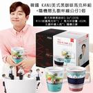 韓國 KANU美式黑咖啡馬克杯組+隨機贈孔劉杯緣公仔1個