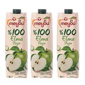 (組)土耳其meysu 100%蘋果汁1L 3入組
