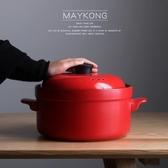砂鍋煲湯明火耐高溫陶瓷家用湯煲燃氣煮粥熬湯鍋大沙鍋燉湯石鍋  汪喵百貨