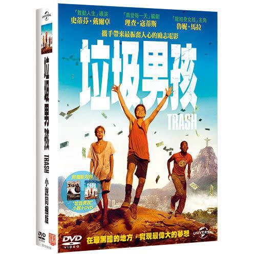 垃圾男孩 限量套裝版 DVD附原著小說 (購潮8)
