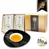 【御田】頂級黑羽土雞精品手作原味滴雞精(10入禮盒)