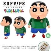 日版 SOFVIPS 野原新之助 軟膠 動感超人代表色 公仔 擺飾 COCOS FG680