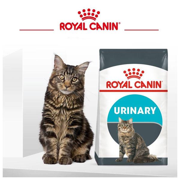 法國皇家UC33泌尿道保健成貓糧10kg