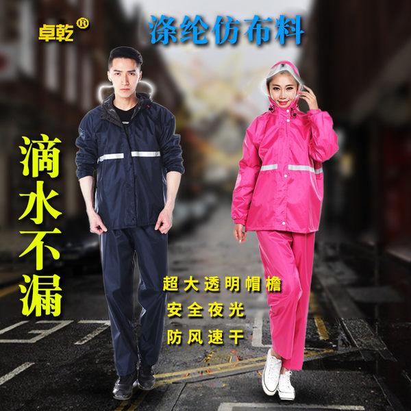 整套「衣+褲」韓國時尚兩件式雨衣 自行車雨衣 防水 防風衣 雨鞋鞋套反光雨衣
