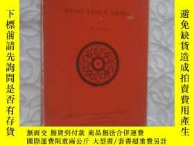 二手書博民逛書店READ罕見ABOUT CHINA(1958年原版書籍,書名頁北