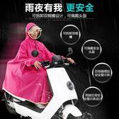 非洲豹雨衣電動車有袖成人男女單人加大加厚電瓶摩托車雙帽檐雨披【萬聖節全館大搶購】
