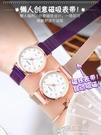 手錶 女士女學生ins風韓版時尚簡約氣質休閒防水少女表2021年新款 原本