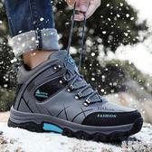 登山鞋 大尺碼保暖休閒登山運動鞋戶外工裝鞋男士旅游鞋爸爸鞋防水耐磨OB3486『美好時光』