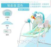 電動嬰兒安撫躺椅哄娃睡神器搖搖椅LVV3801【KIKIKOKO】TW