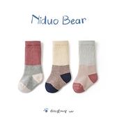 三雙裝 兒童襪子純棉寶寶襪中長筒新生兒堆堆襪