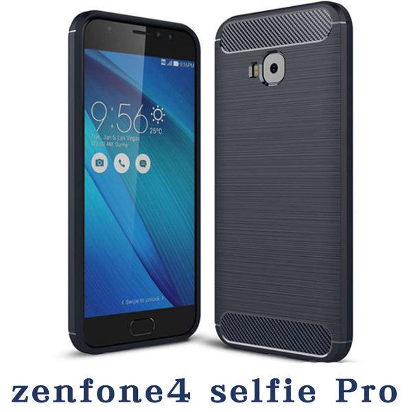 華碩 ASUS Zenfone4 selfie Pro 手機殼 碳纖維 拉絲紋 保護套 軟殼 ZD552KL 手機套 防摔 矽膠套 保護殼