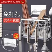 筷籠不銹鋼筷子筒筷子簍廚房壁掛式筷簍家用瀝水架置物架筷子籠收納盒【快速出貨】