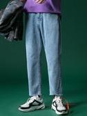 牛仔褲南極人秋季潮牌工裝破洞九分牛仔褲男士寬鬆直筒百搭闊腿老爹褲子 愛丫愛丫