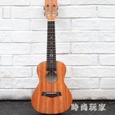 尤克里里21寸初學者烏克麗麗學生成人女21寸兒童單板小吉他 ys7393『美好時光』